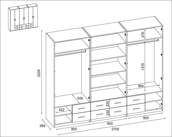 Szafa 270-220 - SZKIC (Copy)